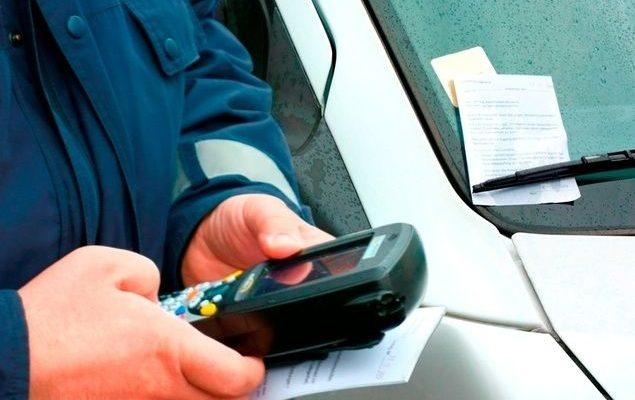 Motorista sem multas por um ano pode ganhar R$ 300 mil